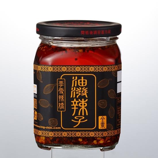 圖片 【李雪辣嬌】油潑辣子+青辣椒-電