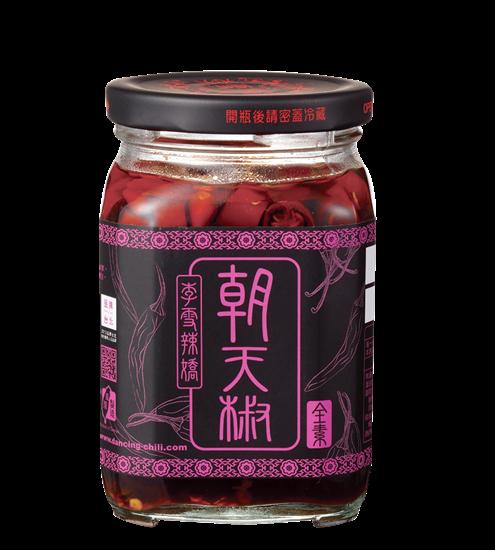 圖片 【李雪辣嬌】朝天椒+綜合花椒-電