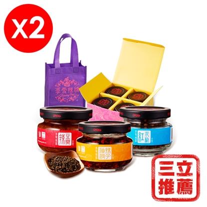 李雪辣嬌 暖紅醍醐味(油潑辣子2入+辣豆瓣+紅花椒)共2盒-電