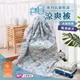 台灣製造 專利抗菌吸濕涼爽被/空調被/四季被/冷氣毯/花漾(B0091-C)
