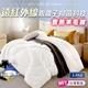 精靈工廠 台灣製-遠紅外線銀離子科技羽絲絨羊毛被1.6KG (B0711)