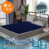 圖片 精靈工廠 吸濕排汗。4D超涼感透氣床墊/雙人-四色任選(B0055-M)