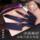 德國黑鋼冰點刀具五件組(K0035)