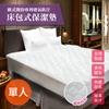 圖片 精靈工廠 歐式簡約專利。透氣防汙床包式保潔墊/多尺寸任選(B0041)