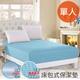 精靈工廠 看護級針織專利透氣防水。床包式保潔墊/單人/二色任選(B0604-S)