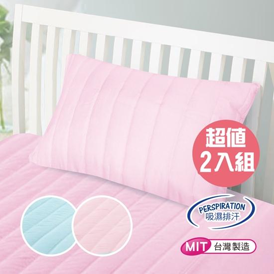 圖片 精靈工廠 專利防潑水抗菌防蹣舒柔鋪棉保潔枕套/二入組/二色任選(B0553)
