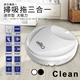 CLEAN掃/吸/拖三合一智能充電掃地機器人/二色任選(E0047)