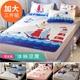精靈工廠 3D透氣網布 可水洗冰絲涼蓆/加大三件式/四款任選(B0053-L)