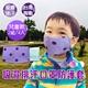 【三浦太郎】國際大廠吸濕排汗透氣專利口罩套/顏色隨機/兒童款(2組4入/口罩/口罩套/防護套)(H0024-B)