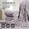 圖片 精靈工廠 埃及棉21支紗重磅100%棉枕巾/萬用毛巾/顏色任選/一組2入(枕頭巾/毛巾/枕巾)(H0026)