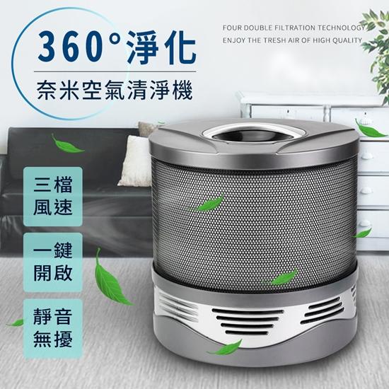 活性碳 空氣清淨機