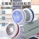 光觸媒隨身家用USB捕蚊燈/顏色隨機(E0066)