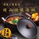德國工藝古法燉肉鑄鐵養生湯鍋24公分附蓋(K0072)