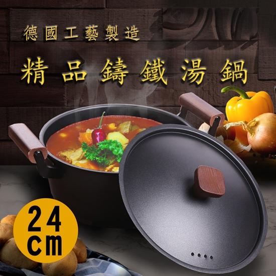手工 湯鍋
