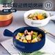 【Hilton 希爾頓】皇家經典INS單柄焗烤碗/餐盤(顏色隨機)(K0087-A)