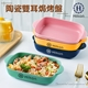 【Hilton 希爾頓】北歐貴族饗宴雙耳焗烤盤/餐盤(顏色隨機)(K0087-B)