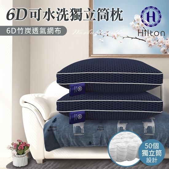 竹炭 枕頭