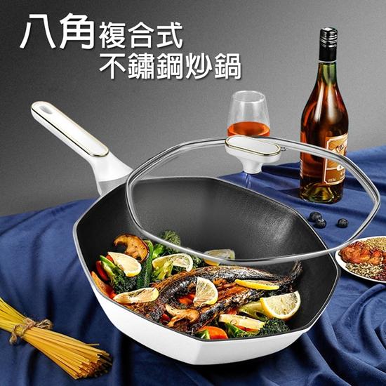 麥飯石 炒鍋