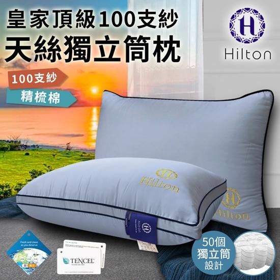 銀離子 枕頭