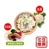圖片 【吃貨食間】花椰菜米/低醣/低熱量『花椰菜米』-電