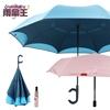 圖片 【雨傘王】一秒反向傘+安全不戳人自動折傘(終身免費維修)-電