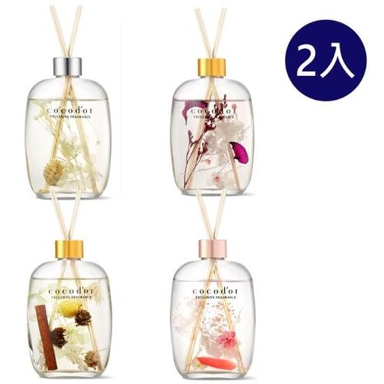 圖片 韓國cocodor浮游花草系列擴香瓶220ml(2入)-多款香味可選