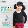 圖片 【DR.WOW】機能吸濕發熱兒童保暖衣-圓領