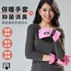 圖片 【DR.WOW】抑菌觸控防風防潑水手套-柴犬