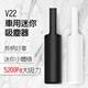 Suniwin 無線手持迷你車用吸塵器V22/家用/USB充電式/室內/鍵盤/多用途/兩用汽車吸塵器推薦