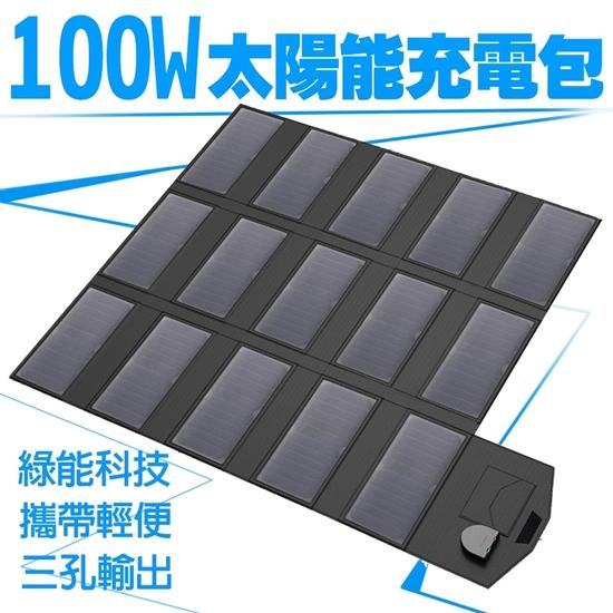 太陽能 防水