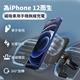 Apple iphone12磁吸車用手機無線充電ms42