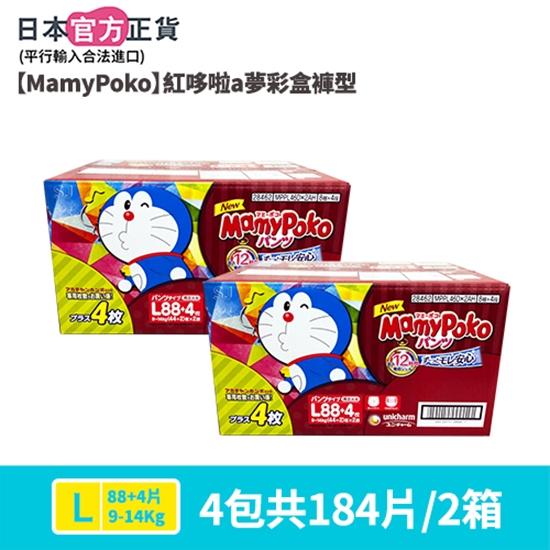圖片 【MamyPoko】紅哆啦a夢滿意彩盒(褲)4包裝