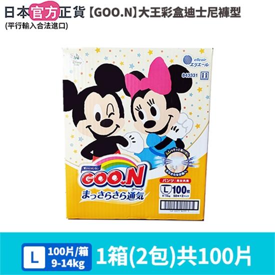 圖片 GOO.N 【日本境內大王】迪士尼拉拉褲-彩盒版 男 女M / L / XL(2包x1箱)