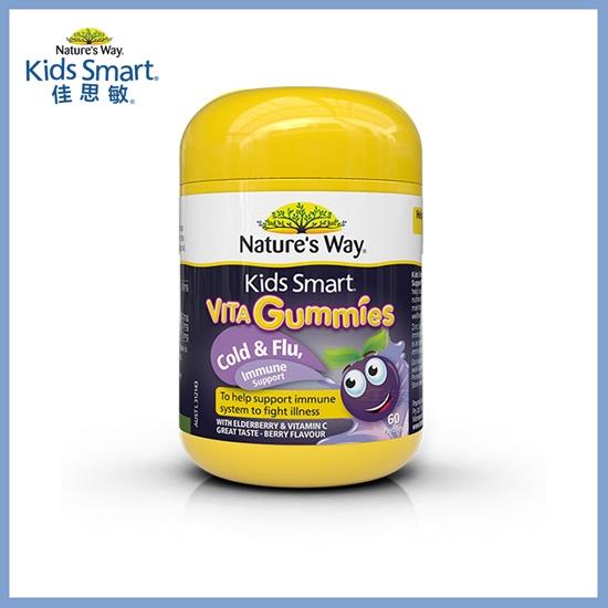 圖片 【佳思敏】 Nature's Way kids Smart 兒童 黑接骨木 軟糖
