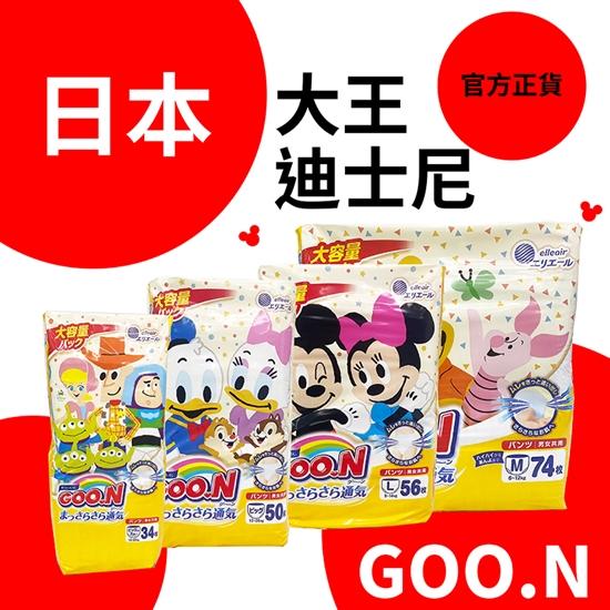 日本 除臭