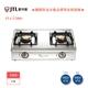 【節】喜特麗 JT-GT288S 雙口不銹鋼晶焱爐頭台爐