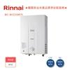 圖片 【節】林內 RU-B1221RFN 一般型自然排氣式12L熱水器