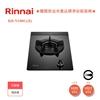 圖片 【節】林內 RB-N100G(B) 單口內焰玻璃檯面爐(黑)
