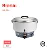圖片 林內 RR-50A 50人份瓦斯煮飯鍋