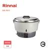 圖片 林內 RR-50S1 50人份瓦斯煮飯鍋(免熱脹器)