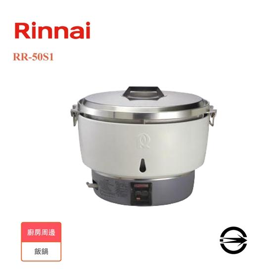 電鍋 飯鍋