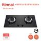 林內新品 RB-S2630G(B)雙口防漏定時玻璃檯面爐(黑)