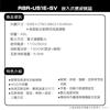 圖片 全省安裝_林內進口 RBR-U51E-SV 嵌入式微波烤箱