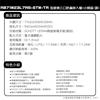 圖片 全省安裝_林內進口 RB71W23L7R5-STW-TR 如意烤嵌入式防漏三口爐+小烤箱(銀)