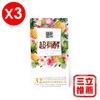 圖片 【福盈康】 超有酵SOD-Like活性鳳梨酵素3盒組-電