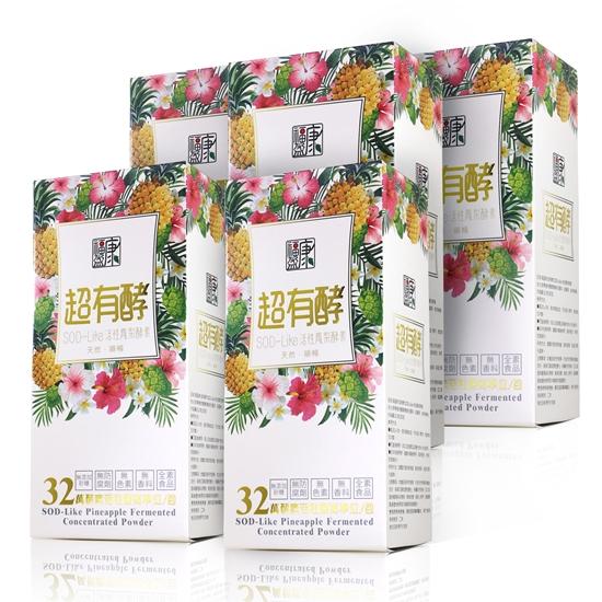 圖片 【福盈康】 超有酵SOD-Like活性鳳梨酵素5盒組-電