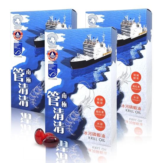 圖片 【MIAU 】管清清南極冰河磷蝦油軟膠囊(3盒)
