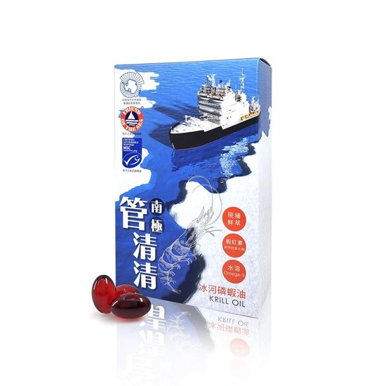 圖片 【MIAU 】管清清南極冰河磷蝦油軟膠囊1入