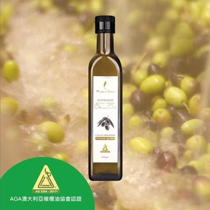 【澳洲獵人谷之夢】天然特級初榨橄欖油,國際IOC與AOA橄欖油協會認證,0.2%超低酸度,活性多酚433mg,500ml