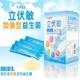 守康生技-立伏敏  加強型益生菌粉包(2gx50包)/盒